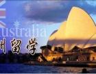 留学党看过来,金吉列为你盘点澳洲留学选校攻略!