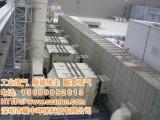 深圳有机废气处理公司,化工冶炼厂废气处理,龙华观湖环保工程