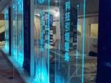 茂名激光镜子剥漆透光玻璃