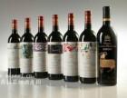 扬州老酒回收 收购虫草 收购1998年茅台酒