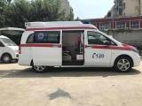 朝阳区救护车出租钱一公里提供搬抬服务