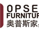 奧普斯家具加盟