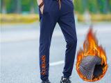 男裤修身大码男装休闲裤 纯棉男士运动裤