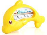 得力9022小海豚儿童水温计 精致小巧温度计 精准儿童沐浴温度计