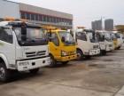 上海汽车救援 拖车 补胎换胎 汽车搭电
