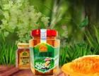 (月月红)美蜂堂蜂蜜用较纯真的蜜打动身边人