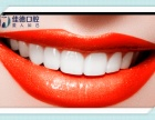 合肥牙齿矫正价格贵不贵?