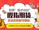 湖南配资平台,长沙配资网提供股票期货配资服务