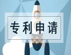 徐州专利申请高效快捷,寻找专利申请