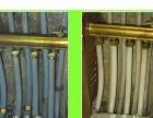 专业设备清洗地暖管