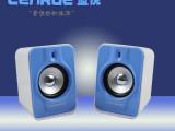 蓝悦 X500  USB2.0电脑小音箱 笔记本电脑音箱 桌面音
