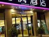铂涛品牌酒店加盟