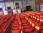 宴会椅 各种桌椅在天津低价出租