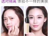 昌江菁悦化妆品厂家