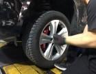 佛山顺德改装 丰田汉兰达改装刹车避震排气进气胎铃轮胎保养