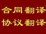 上海骐偲公司专业草拟Cover Letter