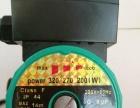 新买320W三档大功率热力循环泵转让!