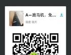 萍乡市驾校维尔打卡机实现停车刷学时方案