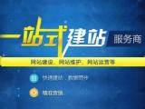中山商城网站建设-外贸网站设计