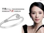 浪漫之花手镯 韩版韩国欧美 饰品批发 复古首饰 银饰手环创意手环