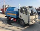菏澤灑水車廠家專業銷售廠家求購灑水車