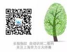 2017上海劳力士大师赛攻略:交通指南+赛场地图