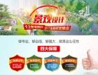 上海景观设计培训 如果你被岁月风干了理想,请趁早转行