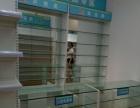 百信加盟 四川连锁药店加盟 成都药房加盟