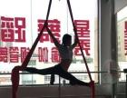 黄江香港星秀舞蹈学院
