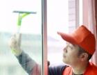 大型面积的外墙清洗、玻璃清洗,单位商铺办公司保洁