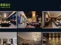学室内设计、平面设计到徐州景明,先学习后付款!
