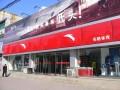 北京最炫楼顶大字制作厂家(质优价廉,售后有保障)