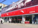 北京较炫楼顶大字制作厂家 质优价廉,售后有保障