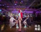 武汉徐东舞蹈培训,成人零基础韩舞免费试课