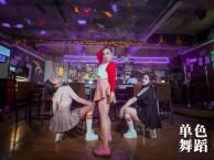 洪山区光谷步行街的单色舞蹈,成人零基础舞蹈培训,免费试课