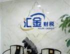 石家庄代理记账审计验资资产评估记账软件刘铭