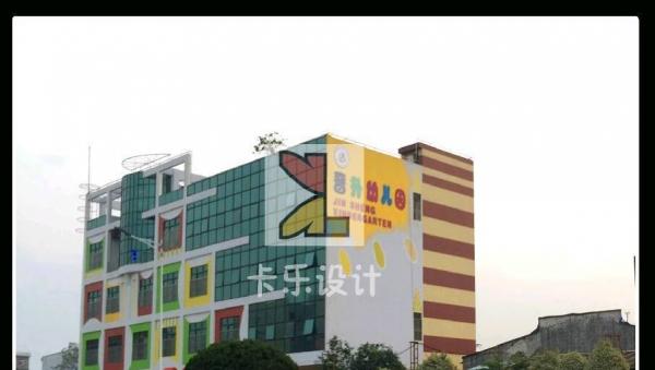 潮州市专业幼儿园墙体彩绘喷画设计与施工公司
