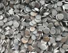 武汉高价废铝回收 高价废铜回收 积压钢材回收废木材回收