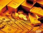 临沂哪里有回收黄金临沂黄金回收哪里价格高多少钱一克