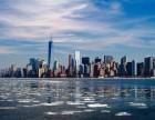 美国 加拿大及各国旅游签证及续签