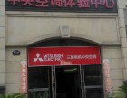 欢迎进入~!宜兴三菱电机中央空调-各点三菱电机售后服务电话