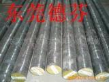 DT8纯铁带,DT4C纯铁板,DT4A电工纯铁棒 德芬纯铁小规格