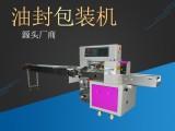 厂家直销定制骨架油封包装机 氟胶外油封包装机 橡塑油封包装机