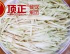 上海聊城什香面技术免加盟培训