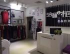 品牌折扣服装加盟品牌女装加盟免费铺货芝麻e柜