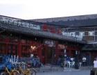 朝阳垡头东铁营横一条小吃快餐店转让