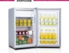 深圳容声Roshelle90升小冰箱