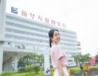 重庆哪个职业学校比较好重庆新华电脑学校常年招生!