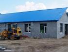 通州屋頂彩鋼板加蓋 樓頂加層搭建 彩鋼房制作安裝 較專業