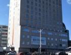 太原市府西街开行大厦1-14层房产